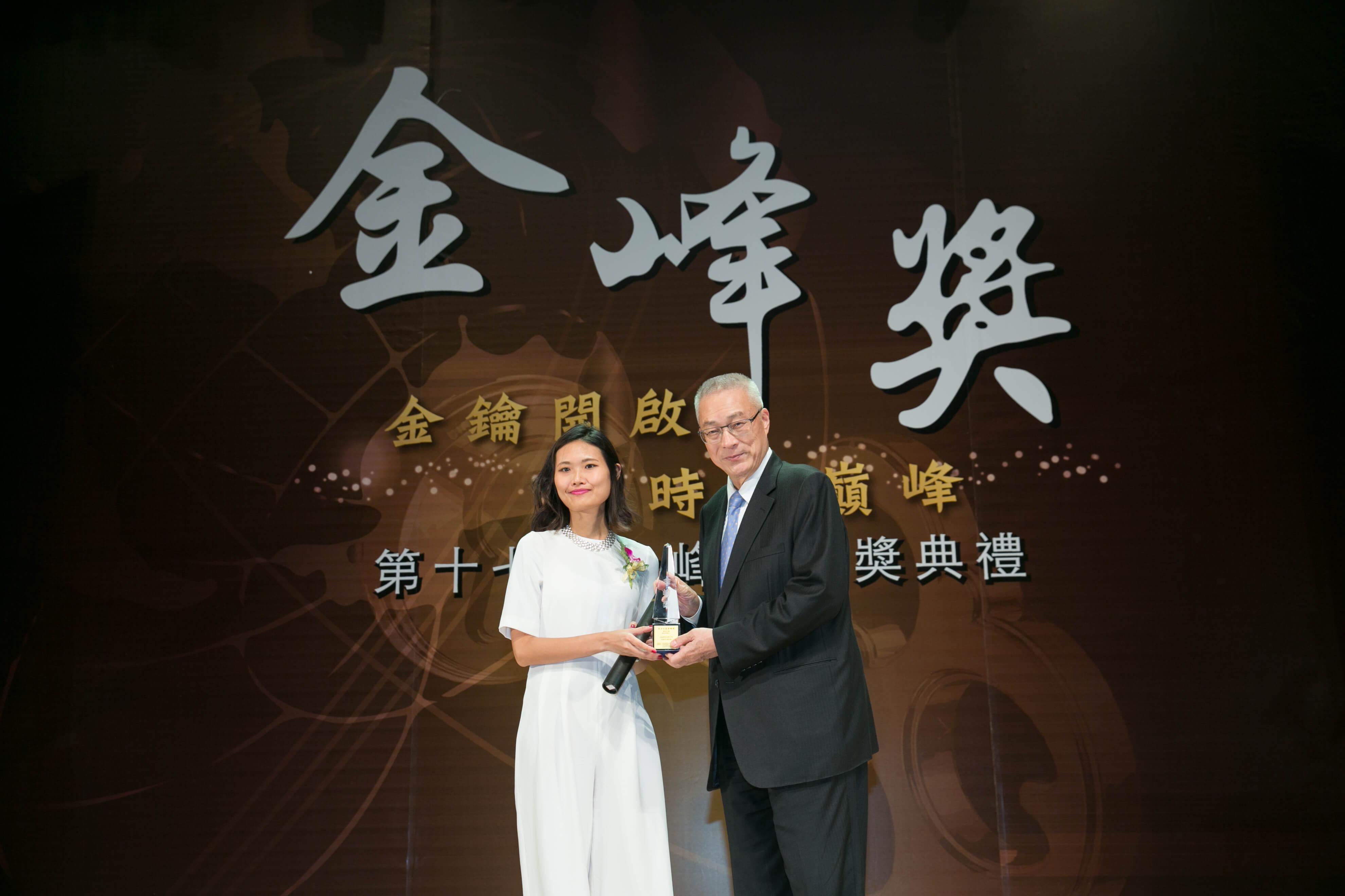 BLIKSEN Business Award